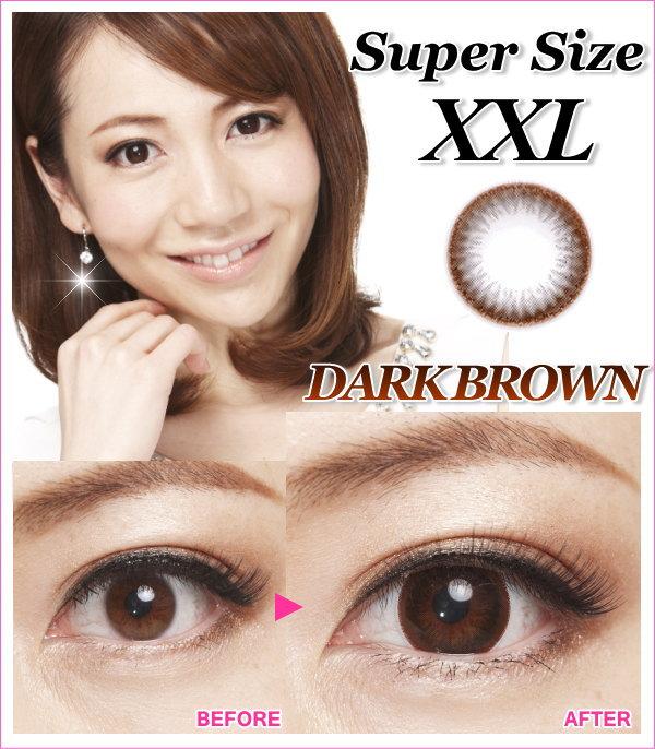 スーパーサイズXXLダークブラウン