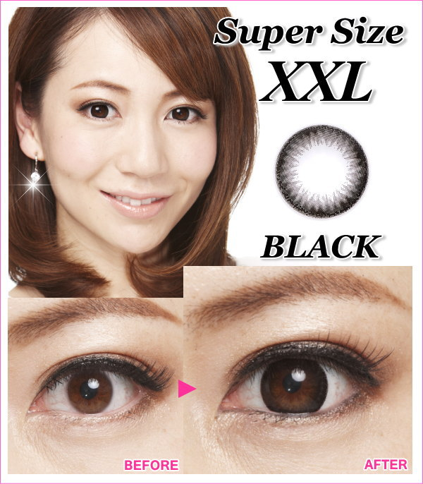 スーパーサイズXXLブラック